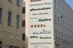 Schriftzugwand Kleine Sperlgasse Wien (3)
