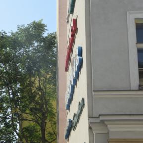 Schriftzugwand Kleine Sperlgasse Wien (6)